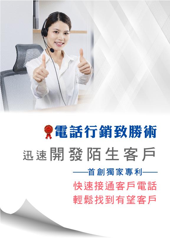 電話行銷系統推薦-電銷機器人
